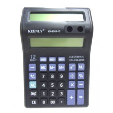 CALCULADORA KEENLY DOBLE VISOR KK-8303